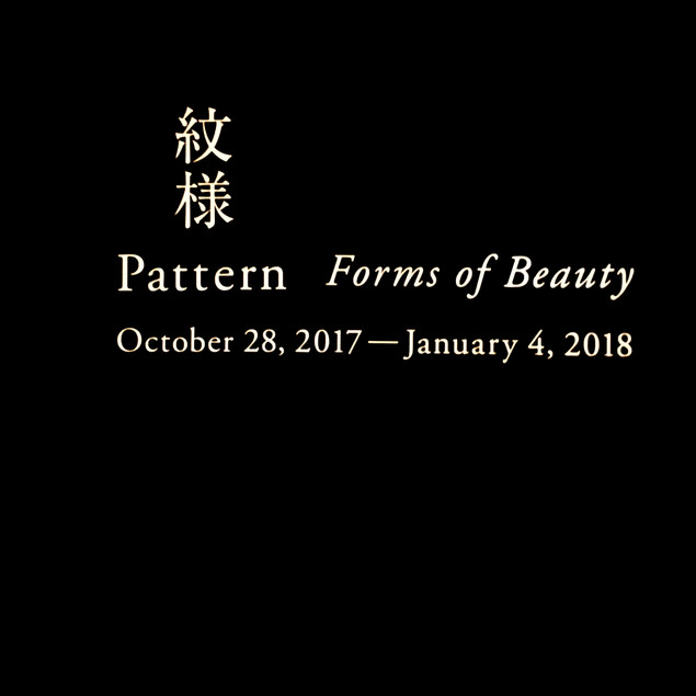 | Pattern・紋様・Forms of Beauty |