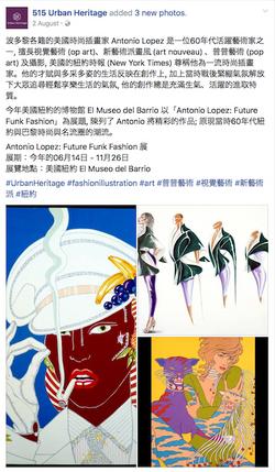 Urban Heritage Facebook_lifestyle - arts