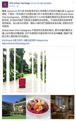 Urban Heritage Facebook_luggage x travel 1