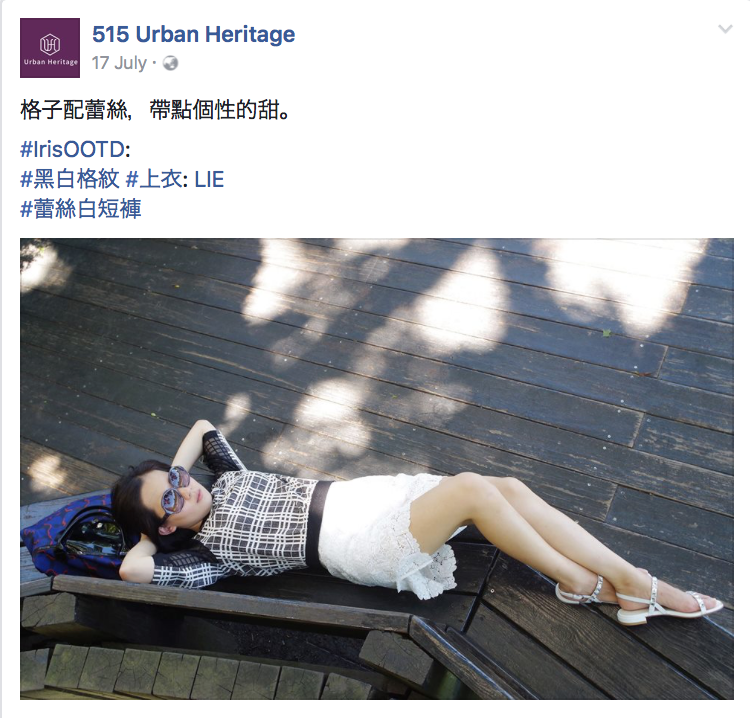 Urban Heritage Facebook_Iris OOTD 7
