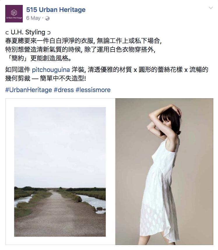 Urban Heritage Facebook_brand - collection 2