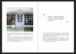 Snob Event Booklet - PP3-1