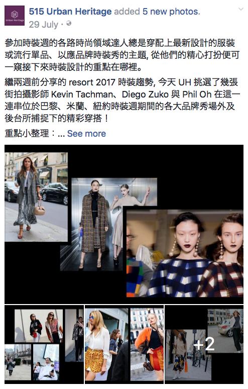 Urban Heritage Facebook_fashion - trends 2