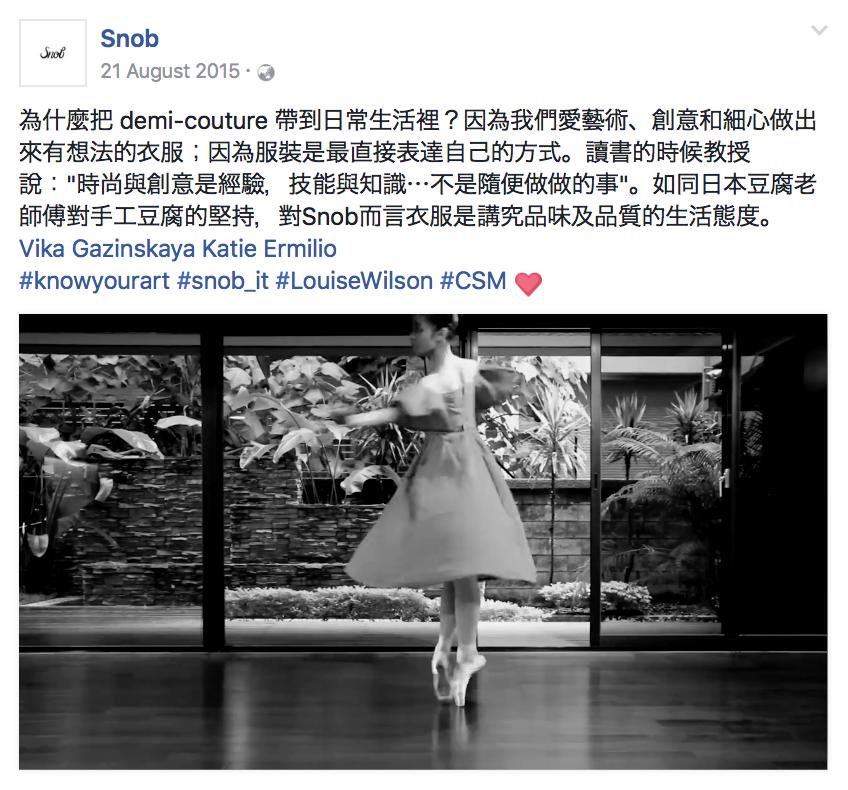 Snob Facebook_event post 1