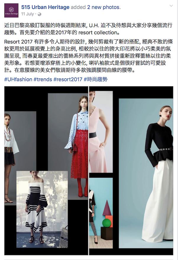 Urban Heritage Facebook_fashion - trends 1