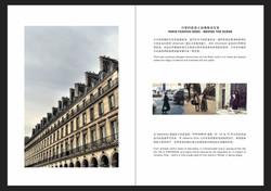 Snob Event Booklet - PP2-1