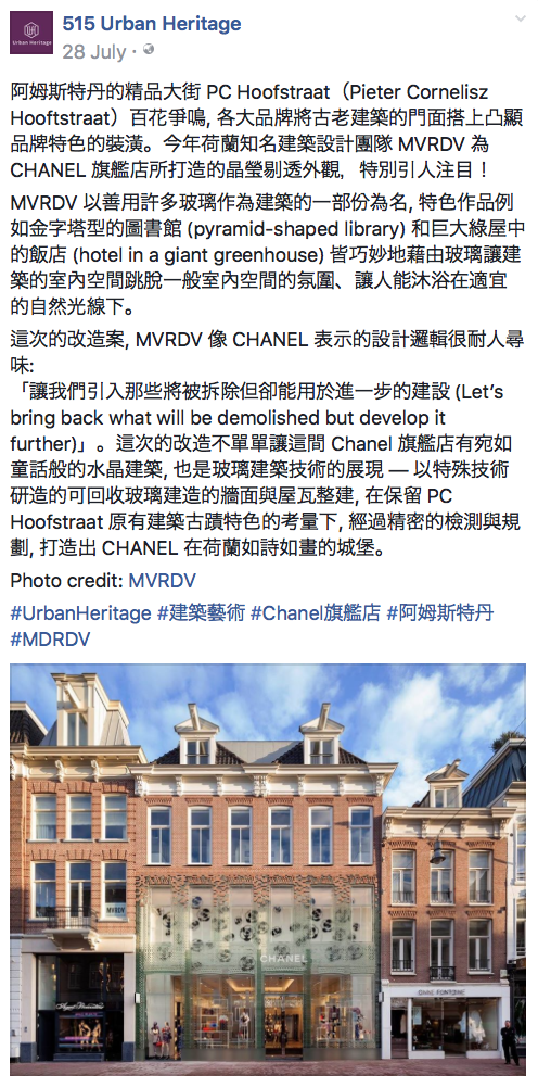 Urban Heritage Facebook_lifestyle - travel x architecture