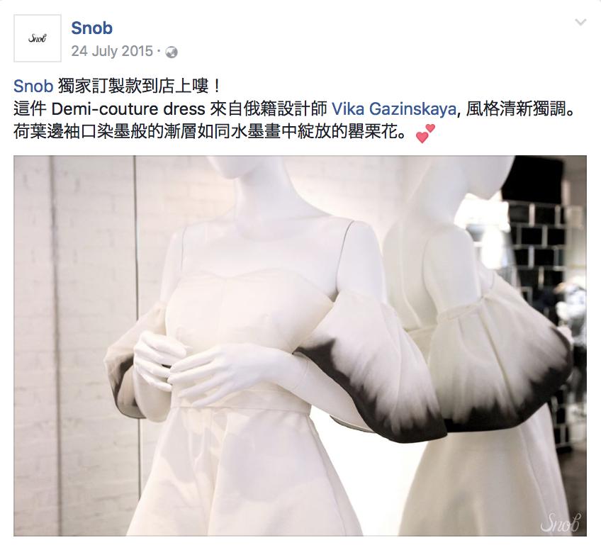 Snob Facebook_collection 2