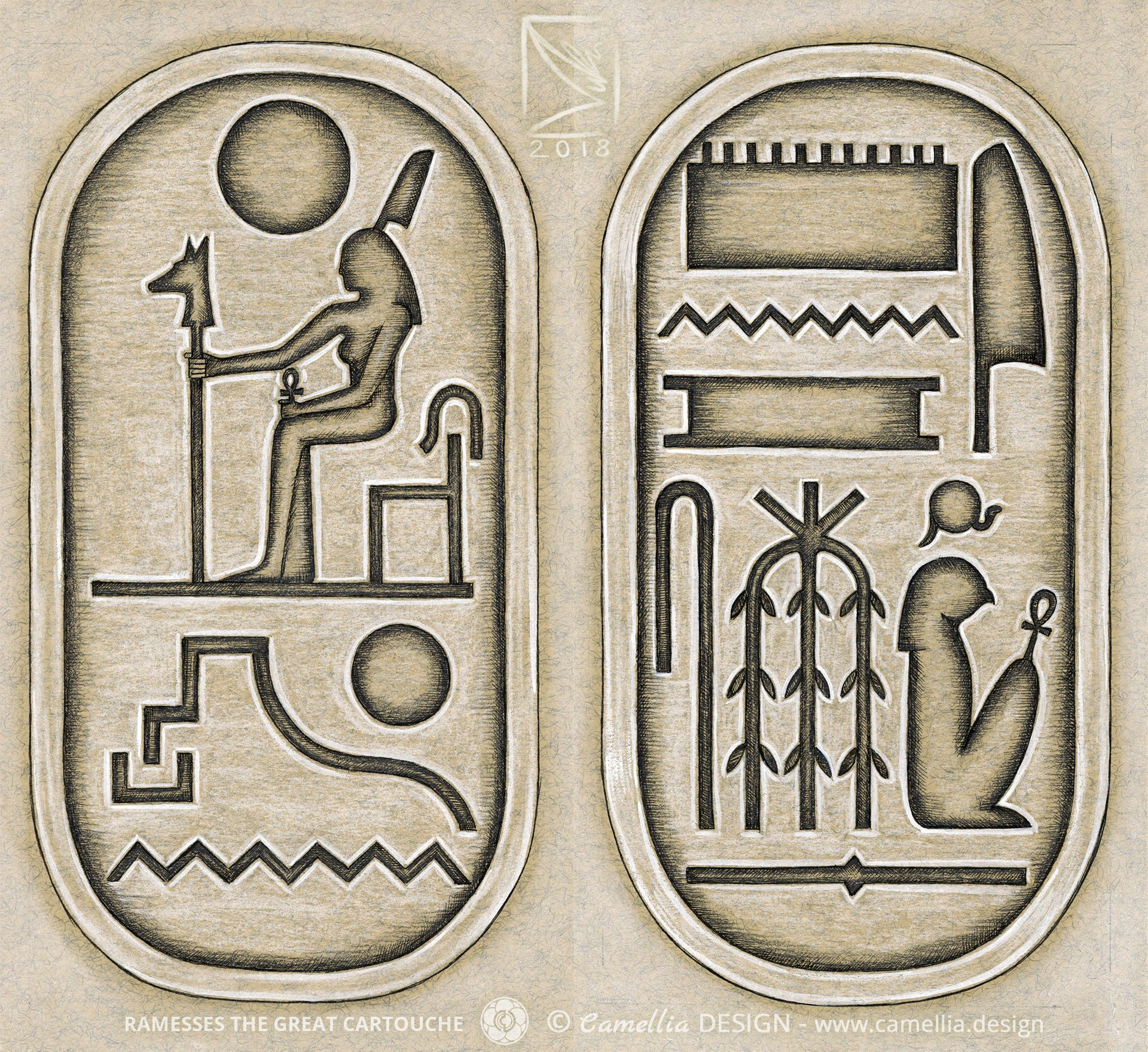 RAMESSES THE GREAT CARTOUCHE