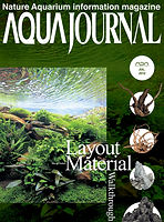 AquaJournal July 2012.jpg