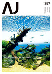 aquajournal_vol267_jp.jpg