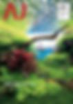 aquajournal_vol281_jp.jpg