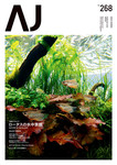 aquajournal_vol268_jp.jpg