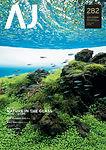 aquajournal_vol282_jp.jpg
