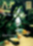 aquajournal_vol280_jp.jpg
