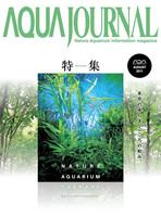 AquaJournal Aug 2011.jpg