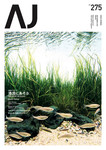 aquajournal_vol275_jp.jpg