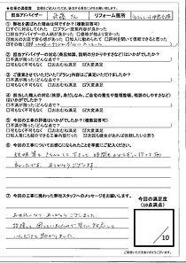 MX-2661_20210710_134242_ページ_5.jpg