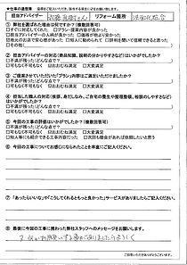 MX-2661_20210710_134242_ページ_7.jpg