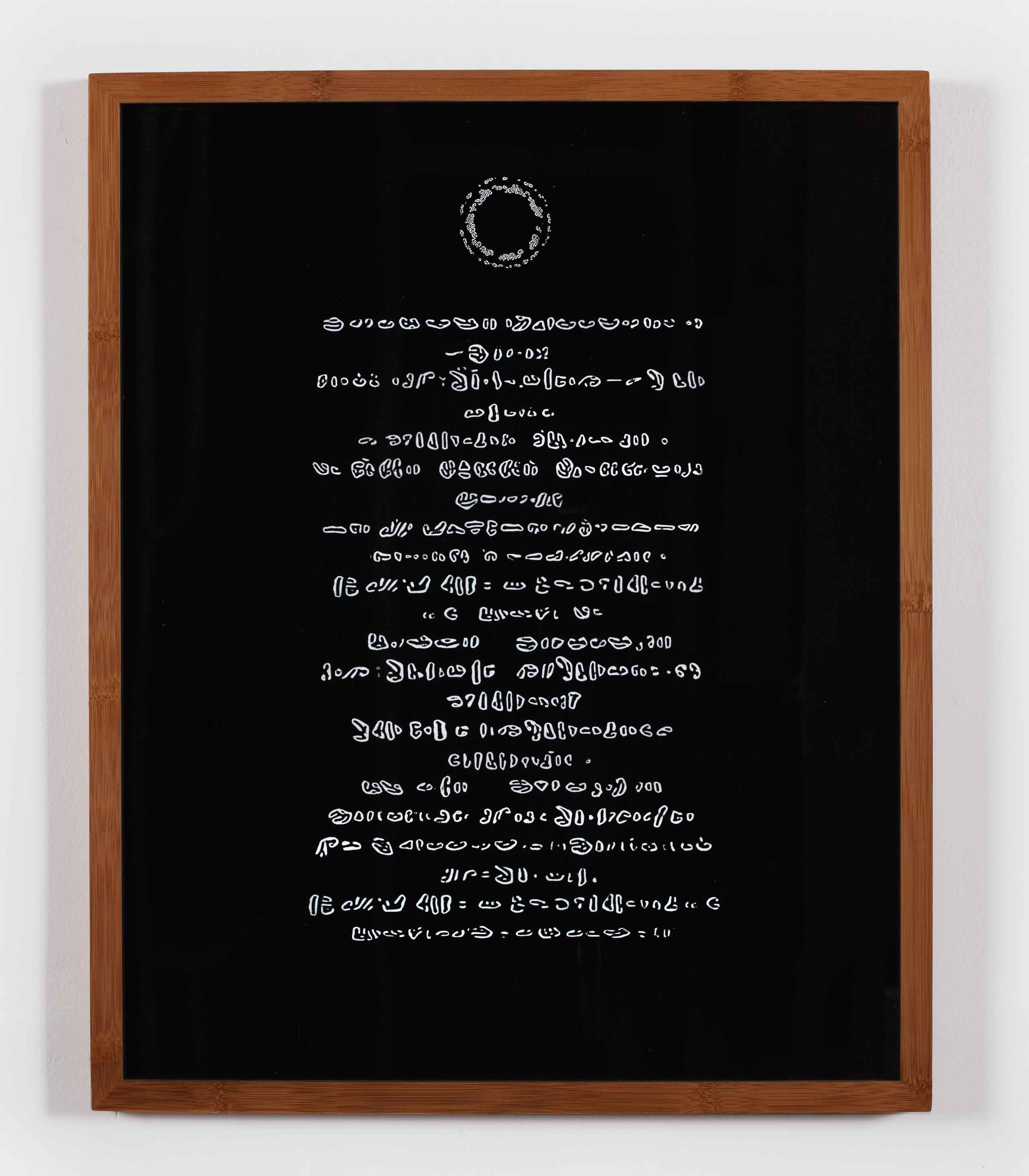 15.MFichou-LookAlike-LettersLR