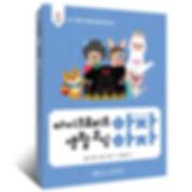 microbit_book2.jpg