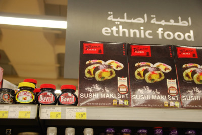 Arabic in Amman: Immersion?