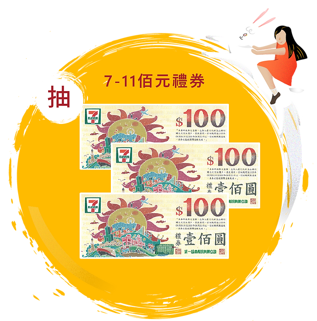 2020中秋-26.png