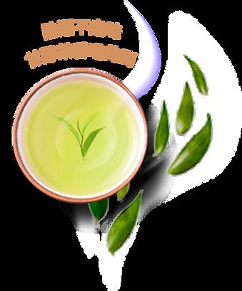 04_咖啡茶_茶.png