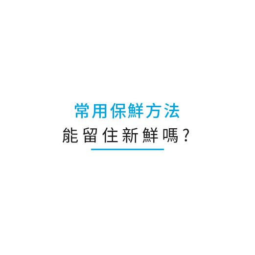 白色版_01_大標.png