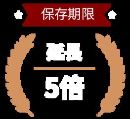 03_營養_5倍.png