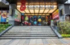 環球購物中心DSC_1195.jpg