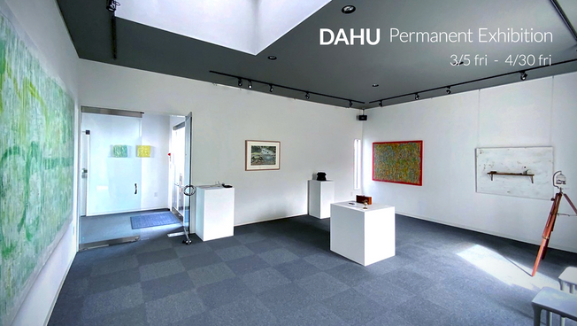 DAHU permanent exhibition