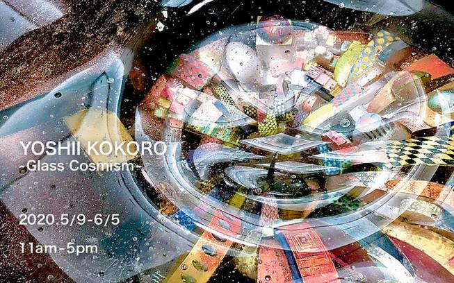 Exhibition yoshii kokoro
