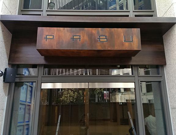 PABU Restaurant Sign