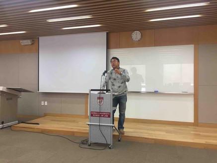"""2017 파안-로두스 열린특강 """"정보와 법"""" 제3차 포럼"""