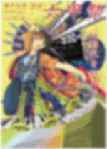 スクリーンショット 2019-11-01 23.19.57.png