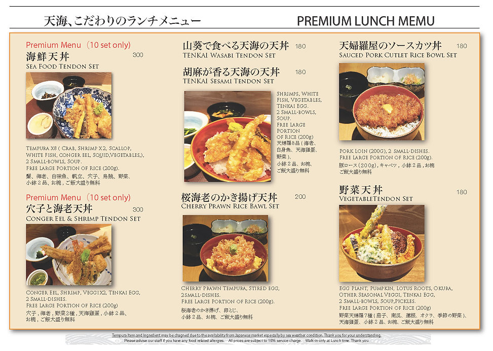 Lunch_190628_Page_1.jpg