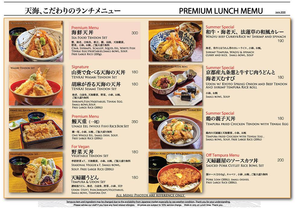 Lunch_200621w.jpg