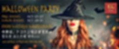 halloween_event-01 copy_edited.jpg