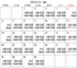 スクリーンショット 2020-03-13 1.54.58.png