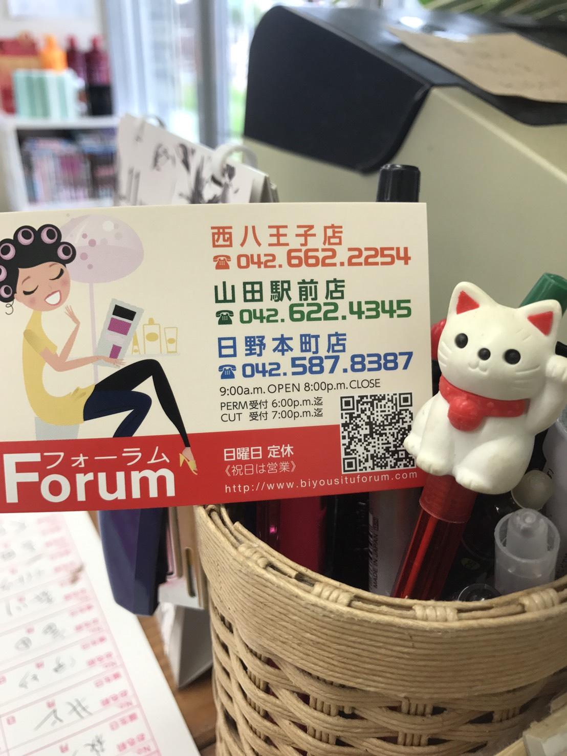 日野本町店