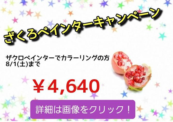 result_1585886514090.jpg