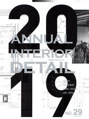 2019 ANNUAL INTERIOR DETAIL NO.29
