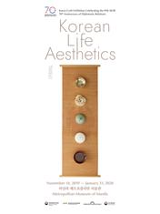 Korean Life  Aesthetics