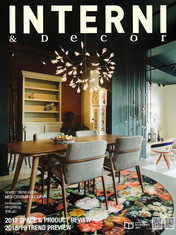 Interni&Decor_Dec.2017