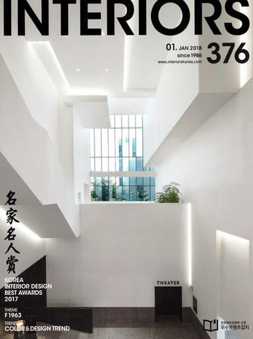 Interiors376 _Jan.2018