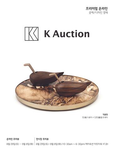 K Auction