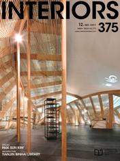 Interiors375_Dec.2017