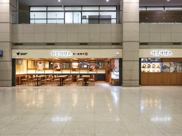 Cheiljemyunso CJ Airtown