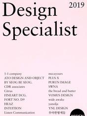 Design Specialist.2019